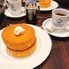 星乃珈琲店でスフレパンケーキを食べました