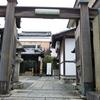 【京都】両足院