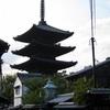 八坂の塔(京都まち歩き#12)
