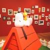 スヌーピーミュージアム「恋ってすばらしい。」展に行ってきた!カフェ&グッズもちゃっかり購入