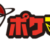 【ポケモンGO】 新リアルタイムマップに便利ツール!?ポケモンGO総合サイト「ポケマピ」