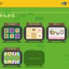 【自粛生活の楽しみ】小学生とスマホアプリ
