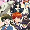 2017年春アニメ part31 アニソン mp3無料ダウンロード SHINY スキナノカナ 境界のRINNE第3シリーズ