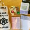 〔日記〕故・中原蒼二の蔵書会へ行く