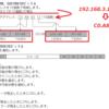 【上級編】GOT IPアドレス出力方法 GS198,GS199 複数画面に便利!スクリプト機能を多用する