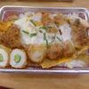 高校生のお弁当&29日食べた「にくにくにくバーガ」