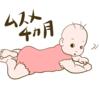 【育児絵日記】娘が生後4ヶ月になりました。成長記録と最近の出来事。