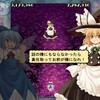 東方三月精〜Oriental Sacred Place 最終話「空飛ぶ不思議な巫女」