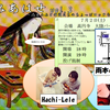 生ナオユキさんをガン見のアルバイト