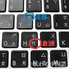 中国語をPCで入力する方法