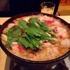 岡山市でおいしいお鍋をいただきました。