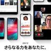 iOS12、macOS Mojave、watchOS5の日本語版プレビューページ公開