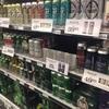 【アル中トラベラーが勧める!】デンマークで飲んで欲しいビールTOP3