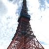 東京メトロ日比谷線 神谷町駅から東京タワーへの行き方