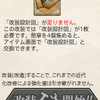 阿武隈の悲劇