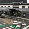 長崎歴史文化博物館へ行ってきました^^
