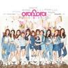 毎週土曜日が楽しみ!韓国テレビ番組Mnet「소년24(少年24)」!