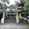 前田利家を祀る金沢市尾山神社を訪ねる