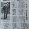 認知症研究の第一人者、長谷川和夫さん、認知症ととも生きる①
