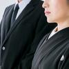 【体験談】難しく考えない!葬儀での喪主の挨拶 - 内容・文例・ポイント -