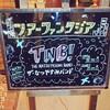 2016/09/11 ザ・なつやすみバンド @ 梅田シャングリラ