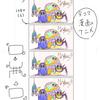 自主制作アニメ「MONSTERS!!」制作日記 02