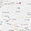 尾山台 de ランチ(CHINESE TIMBER)