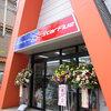 Star5神戸店 オープンいたしました!