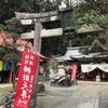 【西国七福神巡り】財運や音楽の神様で知られる弁財天をお祀りする瀧安寺へ