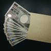 給付金10万円の使いみち できるだけ使い切ろう