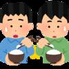 村山実和子(2019.8)接尾辞「ハシ(ワシイ)」の変遷