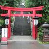 愛宕神社 「ほおずき市 千日詣り」