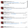 React Twitter Timelineモジュール作りました