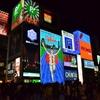 大阪府の感染者が1日最多の92人 「驚きの光景」が感染拡大の原因か