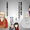 イラスト感想文 NHK大河ドラマ おんな城主直虎 第28回「死の帳面」