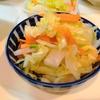 【1食27円】人参キャベツ大根ぬちまーす塩もみサラダの自炊レシピ