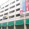 0719・ダイエー大宮店