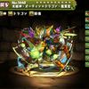 【パズドラ】光槍神オーディンドラゴン嵐翼型の入手方法やスキル上げ、使い道情報!