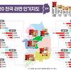 2020韓国地方別ラーメンランキング【のしやま雑記】