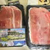 佐賀県 みやき町からふるさと納税のお礼品が到着: 豪快特盛り!九州産豚4000g切落し