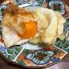 冷凍卵の天ぷら