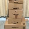 Amazonの欲しいものリストからたくさんの誕生日プレゼントをいただきました!