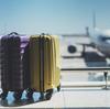 【体験談】香港エクスプレスの荷物チェックが厳しい!対策法は?