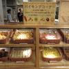 ちぼり湯河原スイーツファクトリーでお菓子工場見学