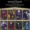 ディズニー ツイステッドワンダーランド メタルカードコレクション2 1BOX24パック入り 自販機ver.