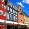 デンマーク&ドイツ&スイス旅「コペンハーゲンの短い夏を楽しむ!活気あふれるニューハウンと大満足の食事!」