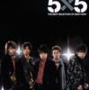 【嵐】ベストアルバム「5×5 THE BEST SELECTION OF 2002←2004」