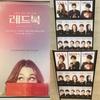 【観劇レポ】ミュージカル『レッドブック』(레드북, Red Book) @ Sejong Center for Performing Arts, Seoul