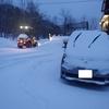 【スキー】年末年始北海道ー8(ワーケーション)