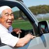 高齢者の運転について考えてみた